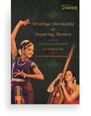 Nruthya Harikatha on Inspiring Women