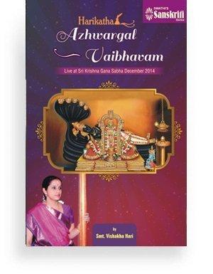 Azhwargal Vaibhavam