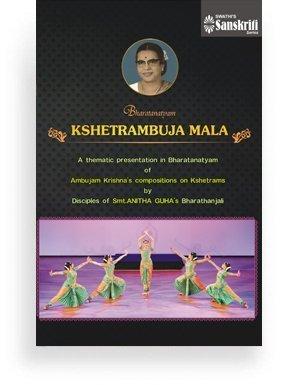 Bharatanatyam Kshetrambuja Mala