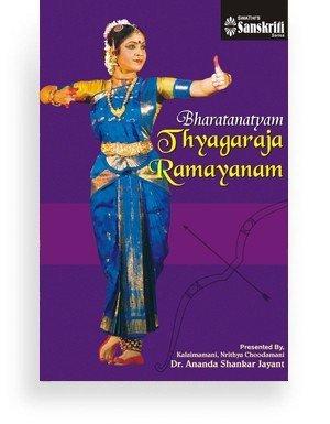 Bharatanatyam Thyagaraja Ramayanam