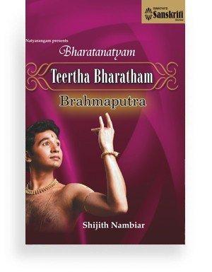 Bharatanatyam – Teertha Bharatham – Brahmaputra – Shijith Nambiar