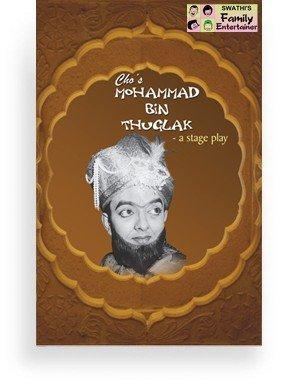 Cho's Mohammad Bin Thuglak