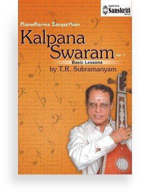 Manodharma Sangeetham – Kalpana Swaram(Basic Lessons)