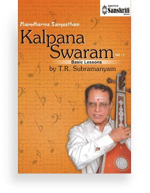 Manodharma Sangeetham – Kalpana Swaram Basic DVD