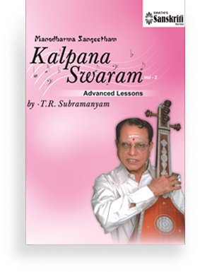 Manodharma Sangeetham -Kalpana Swaram -Advanced DVD
