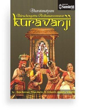 Bharatanatyam – Kuravanji