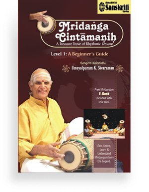 Mridanga Cintamanih -Level – 1 – A- Beginners Gudie