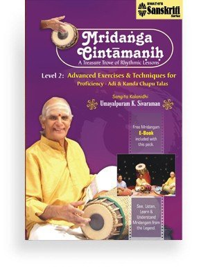 Mridanga Cintamanih – Level 2 – Adi and Kanda Chapu Talas