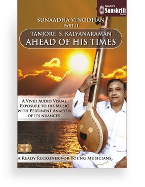 Sunaadha Vinodhan – Part II – Ahead of his Times