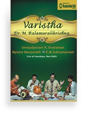 Varistha – Dr.Balamurali Krishna DVD