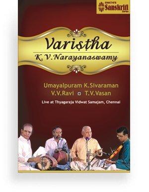 Varistha – K.V.Narayanswamy DVD