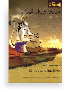 Sada Sharanam – Vol1
