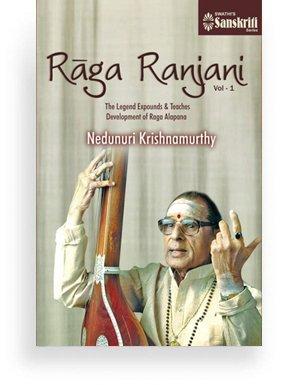 Raga Ranjani Vol 1 – DVD