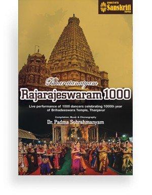 Bharatanatyam – Rajarajeswaram 1000 LIVE