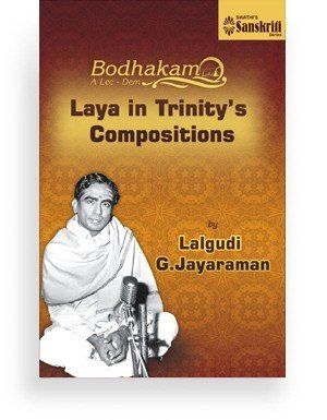Bodhakam – Laya in Trinity's Compositions