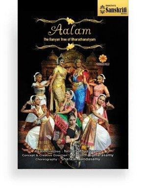 Bharatanatyam – Aalam