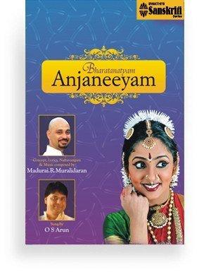Bharatanatyam Anjaneeyam