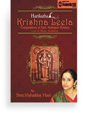 Harikatha - Krishna Leela