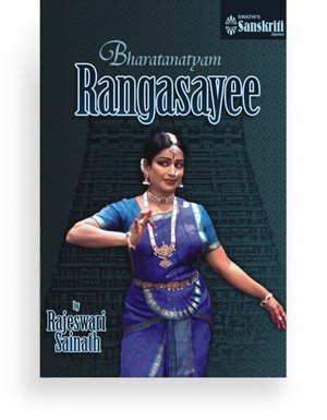Rangasayee