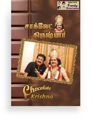 Crazy Mohan's Chocolate Krishna