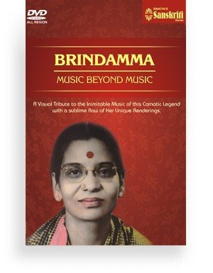 BRINDAMMA MUSIC BEYOND MUSIC