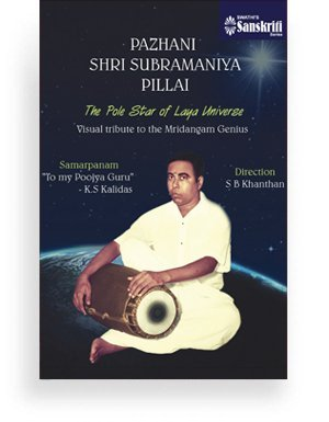 Pazhani Subramaniya Pillai – The Pole Star Of Laya Universe DVD