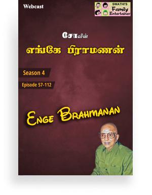ENGE BRAHMANAN – Season 4 (Ep 57 – 112)