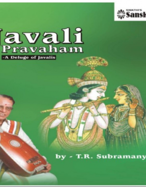 Javali Pravaham Prof. T.R.Subramanyam