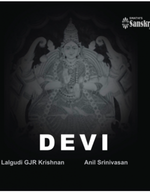 Devi by Lalgudi G.J.R. Krishnan