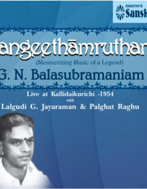 GNB – Sangeethamrutham – Live concert 1954 – 4ACD