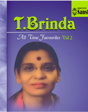 T.Brinda – All time Favourites Vol.2 ACD