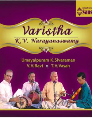 Varistha – K.V.Narayanswamy 2ACD