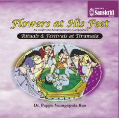 Flowers at His feet  Rituals & Festivals ACD