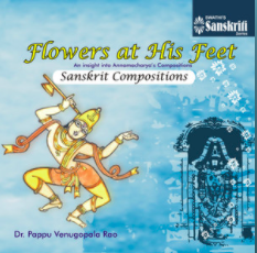 Flowers at His feet  Sanskrit Compositions ACD