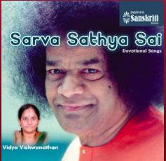 Sarva Sathya Sai – ACD