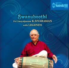 Swanuboothi